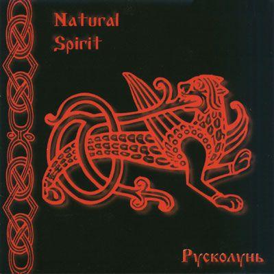 NATURAL SPIRIT Ruskolun
