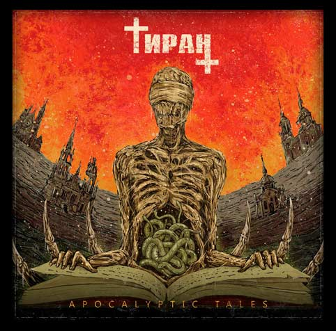 TIRAN Apocalyptic Tales