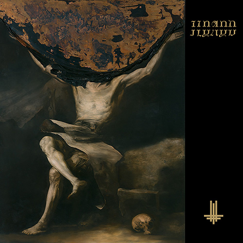 BEHEMOTH I Loved You At Your Darkest Tour Edition