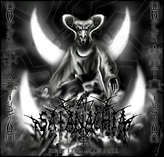 REX SATANASCHIA First Legion of Hell